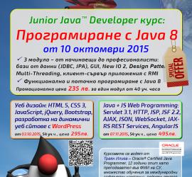 Plakat IPT Courses_v26
